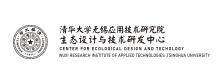 清华大学无锡应用技术研究院